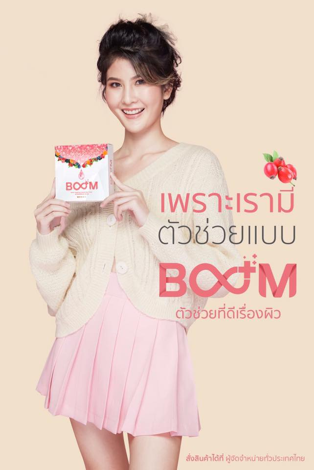 Boom Collagen by Lydia - Thailand Best Selling Products - Online shopping - Worldwide Shipping