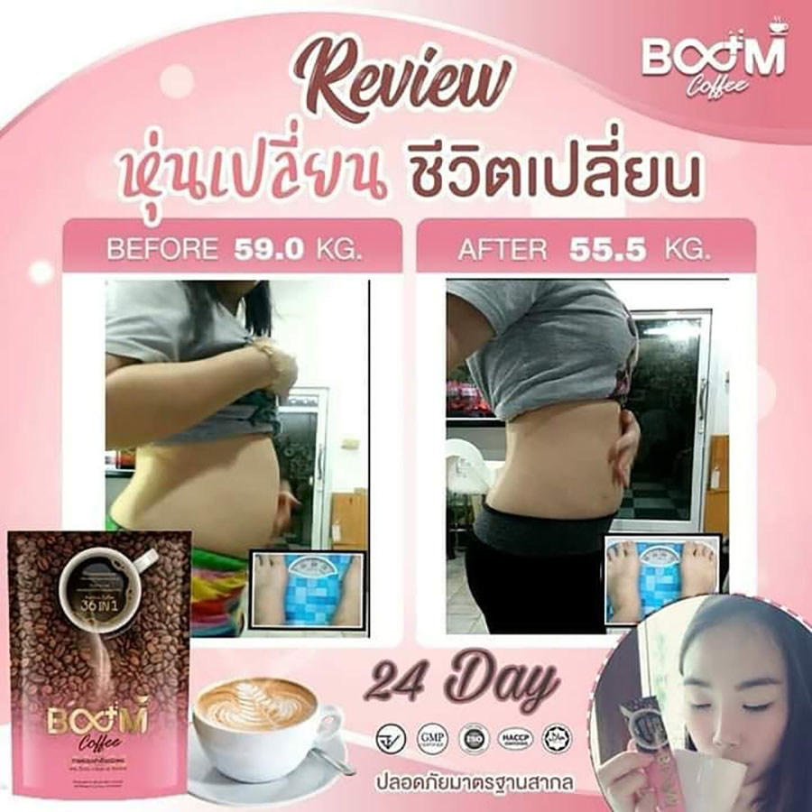 Boom Coffee 36 in 1 - Thailand Best Selling Products - Online shopping - Worldwide Shipping