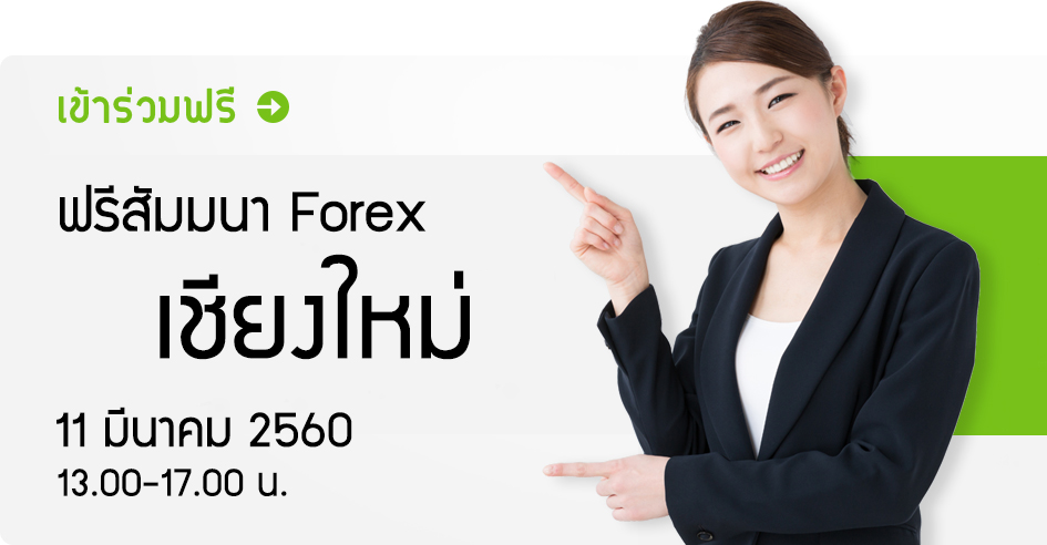 forex_banner.png