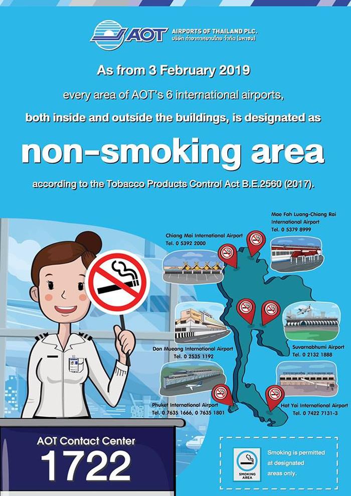 「タイの空港 禁煙」の画像検索結果