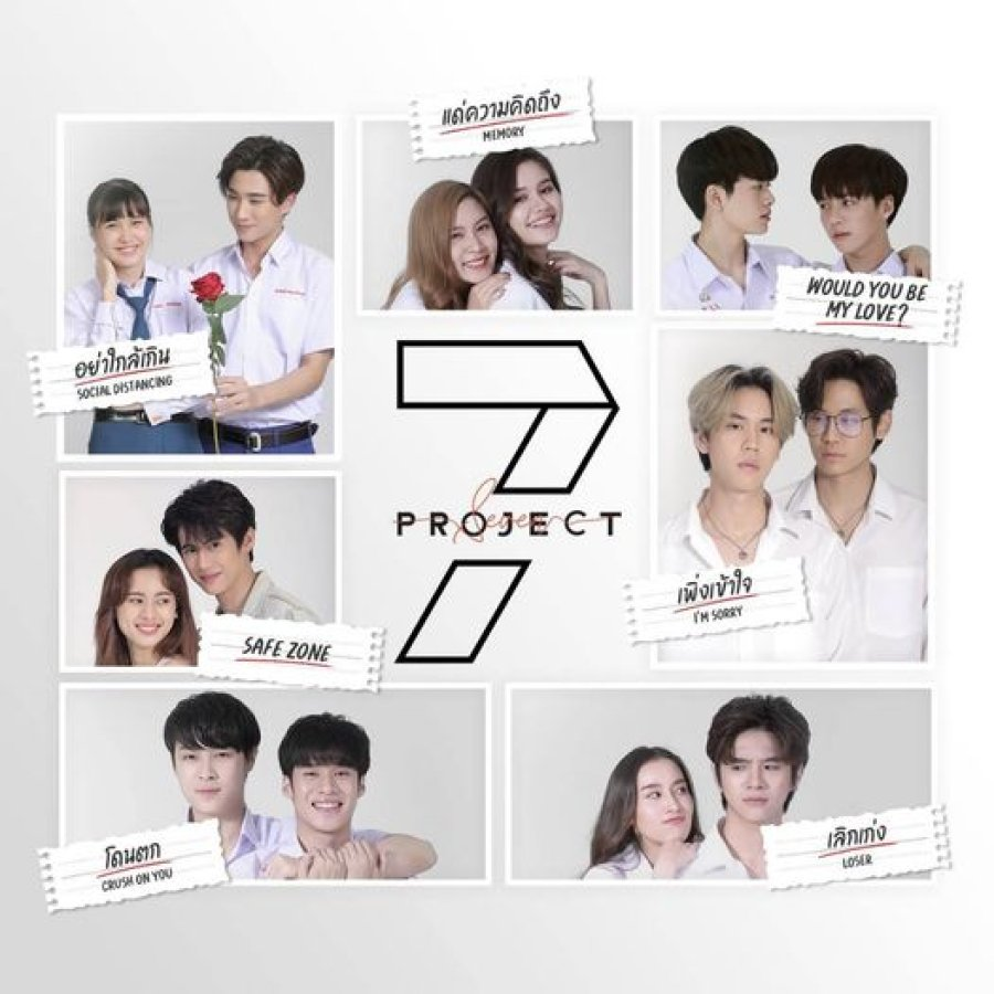 7 Project |