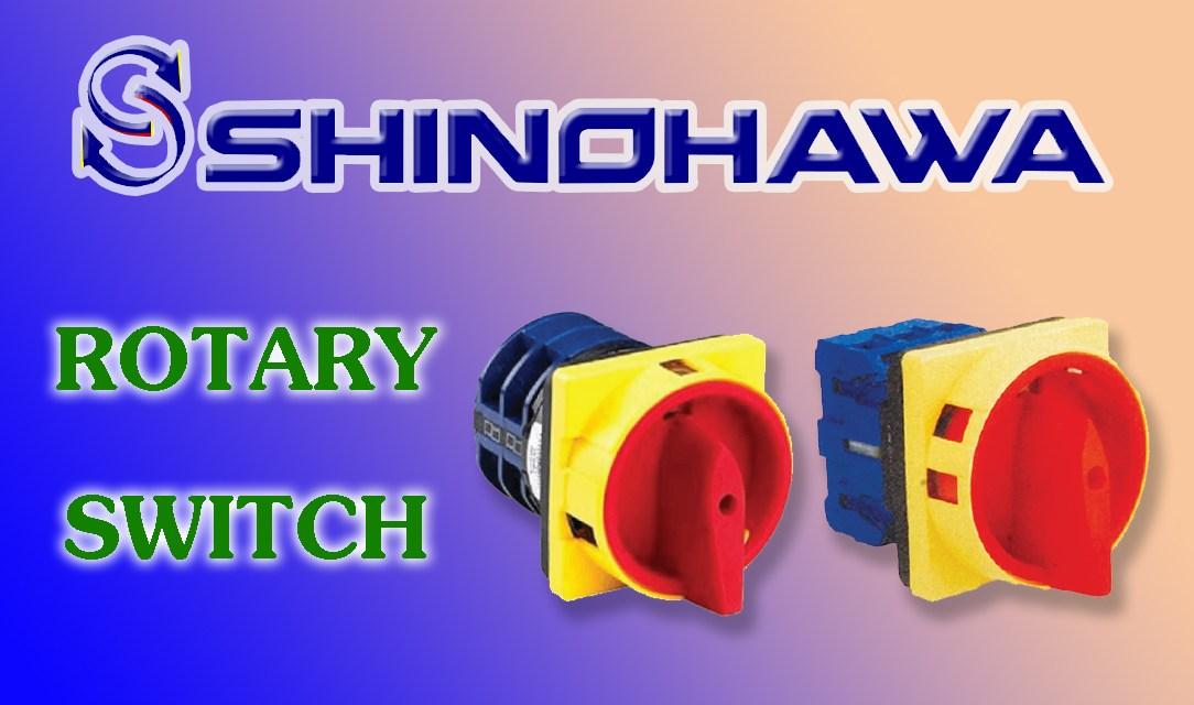 SHINOHAWA: โรตารี่สวิตช์