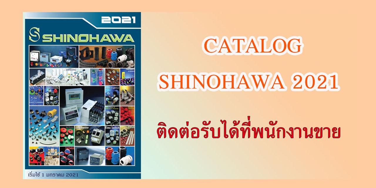 CATALOG SHINOHAWA 2021