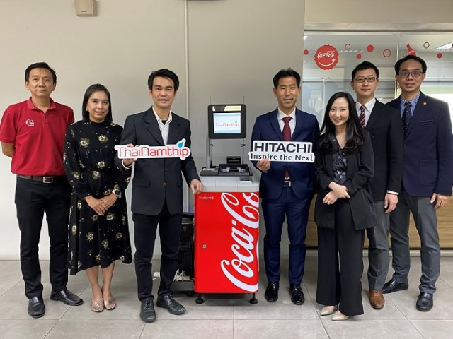 Hitachi Terminal Solutions and ThaiNamthip_RE