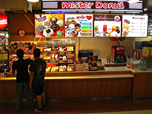 Donuts in Thailand An Informal Survey  Thai Food and