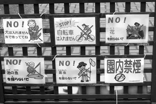 オンラインカジノは日本円を使えないギャンブル