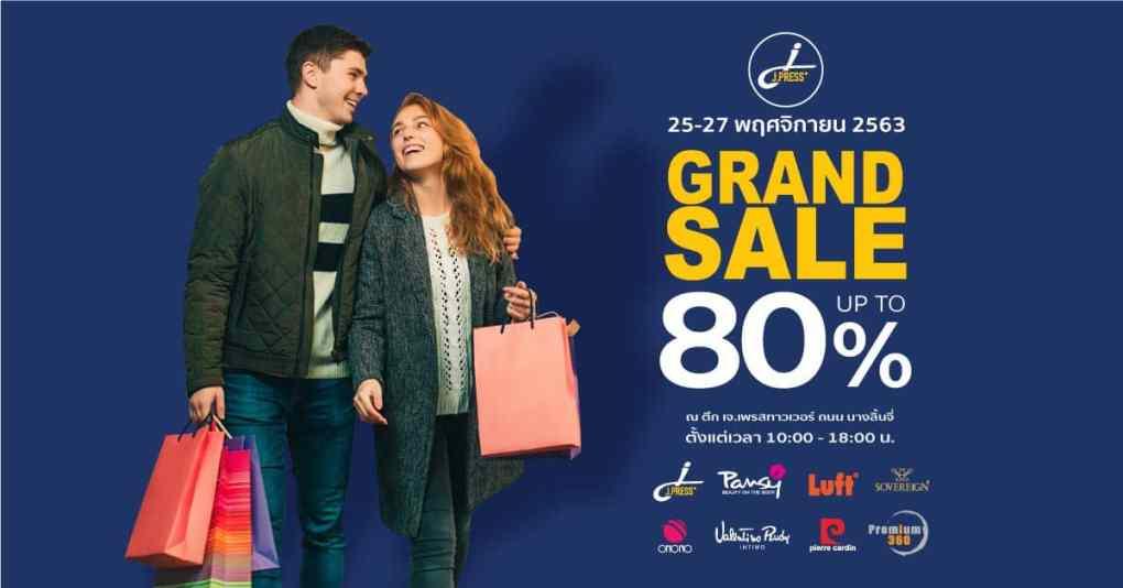 J.PRESS Grand Sale