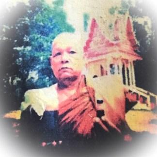 Luang Phu Samran