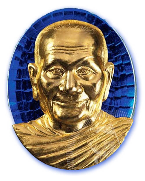 Solid Silver with Solid Gold face, and blue enamel