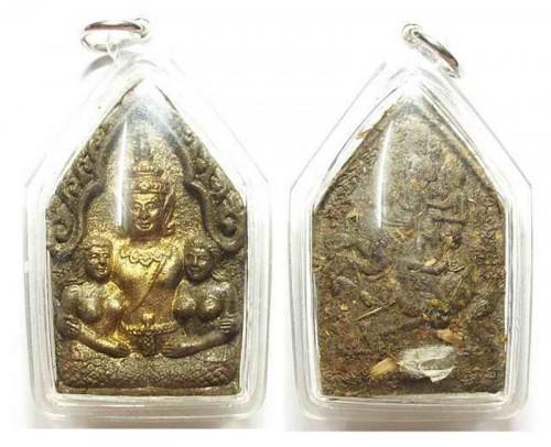 Khun Phaen BaC ha Dta Roey Wan Dork Tong Phu Mor Nak