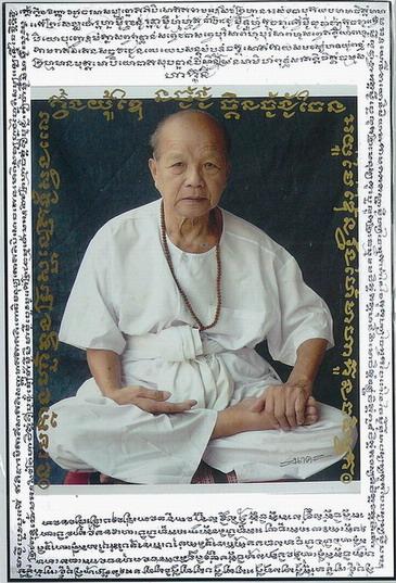 Nam Man Prai Nang Kiang Pasom wan Dork Tong