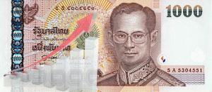 Thai Baht banknote 1000