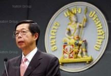 Bank of Thailand chief Prasarn