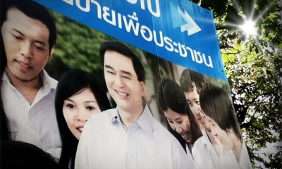 Abhisit poster
