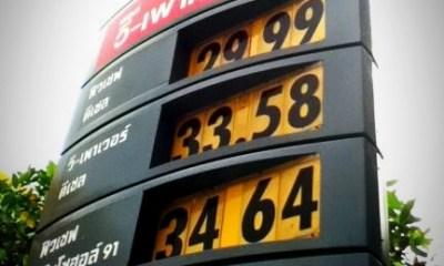 Gas station Bangkok