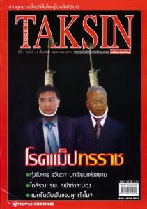 Voice of Thaksin