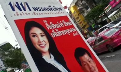Pheu Thai poster Bangkok