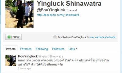 Prime Minister Yingluck Shinawatra' s personal twitter's pag