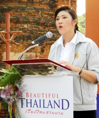 Prime Minister Yingluck Shinawatra