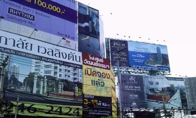 Property billboard Bangkok