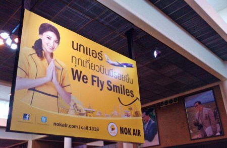 Low Cost Nok Air billboard at Don Meuang
