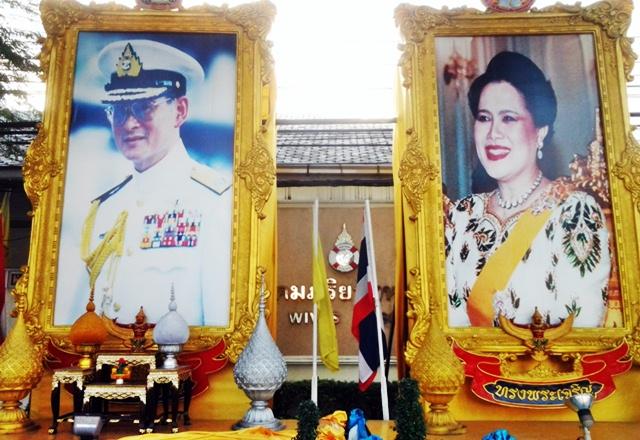 Royal Portraits in Bangkok