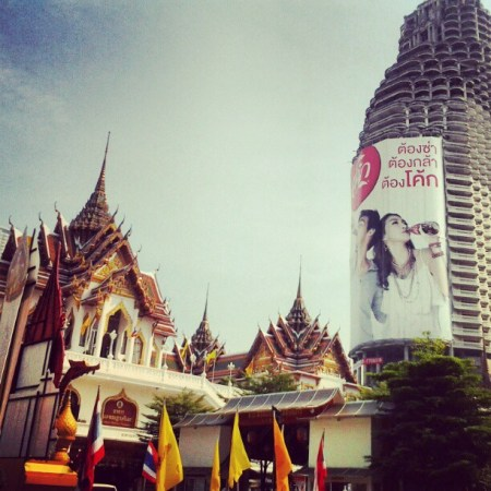 Ghost Building in Bangkok