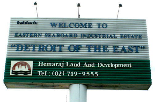 Detroit-of-the-East