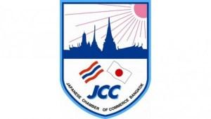 JCC_logo