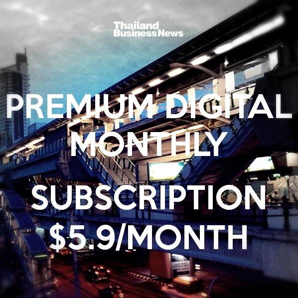 premium-digital-monthly-subscription-5-9-month