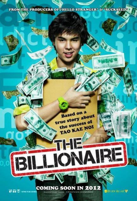 thebillionaire