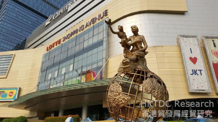 Photo: South Korea Lotte Group is reportedly planning to broaden its investment in Indonesia.