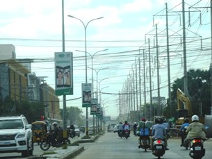 Photo: Paved road within Phnom Penh's city centre.