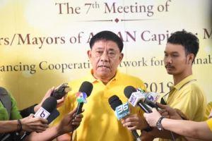 Bangkok to host 7th MGMAC