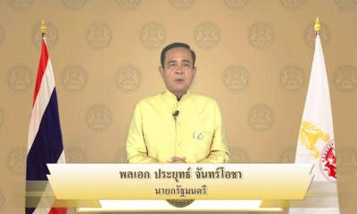 New cabinet to meet today