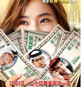 Thai Girls love money