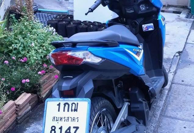 Bike rental Thailand