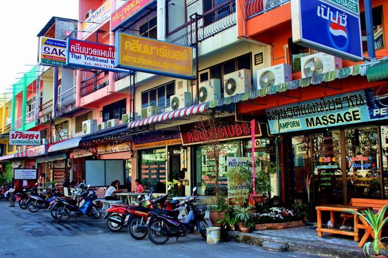 Massage Thailand shop front