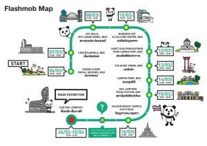 1,600 Pandas World Tour - Bangkok