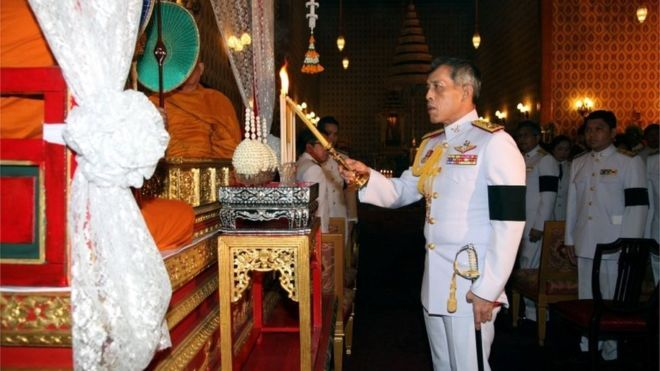 The King of Thailand Rama X