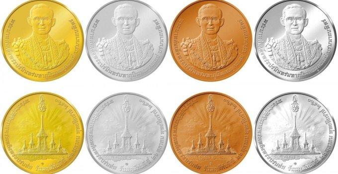 King Rama IX Thailand Commemorative Coins Unveiled Thailand