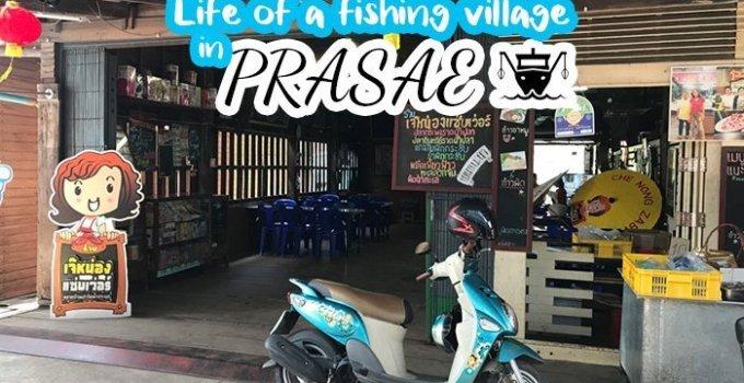 Rayong Thailand The Fishing Village Of Prasae