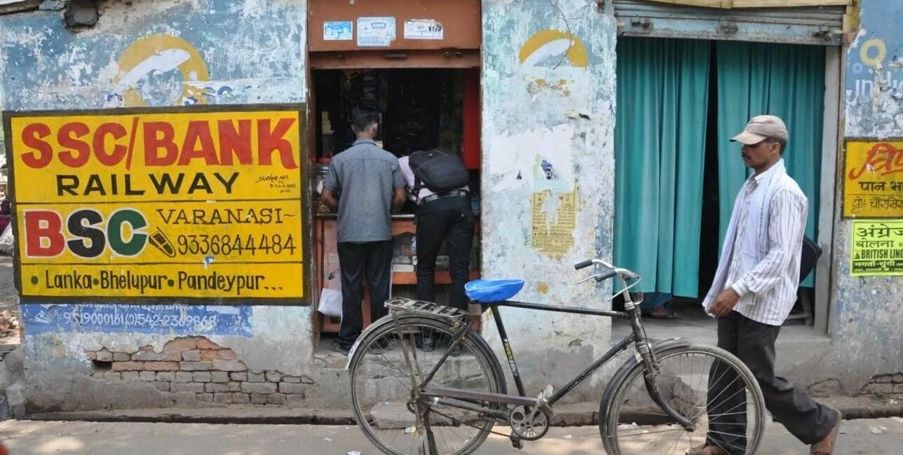 rue Varanasi