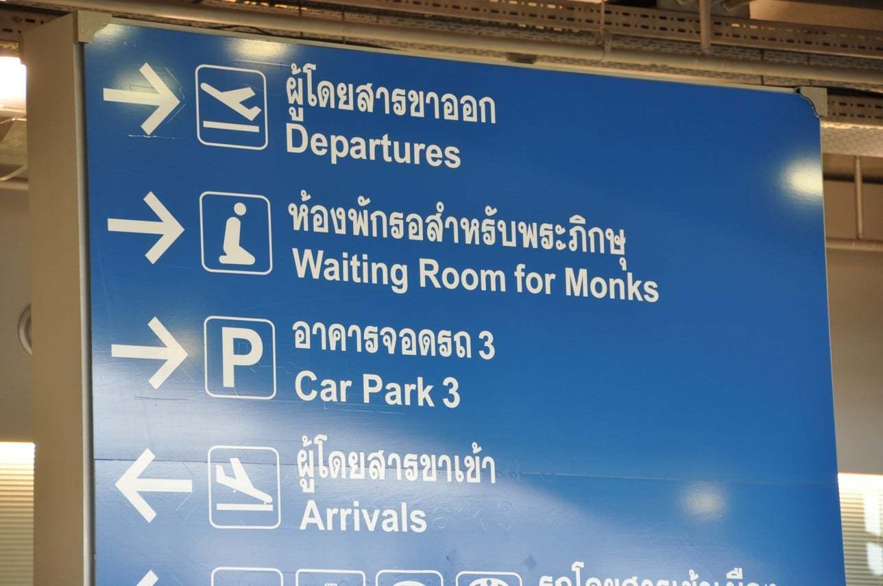 Bangkok Nong Khai Vientiane Laos