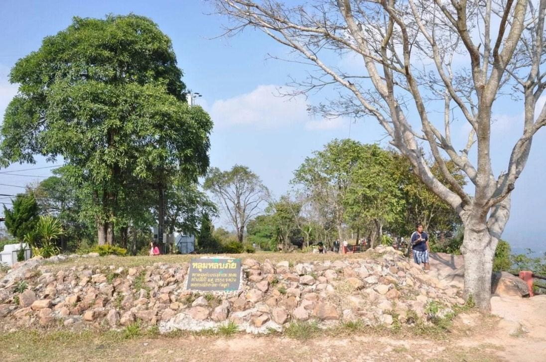 Abris-Khao Phra Wihan National Park