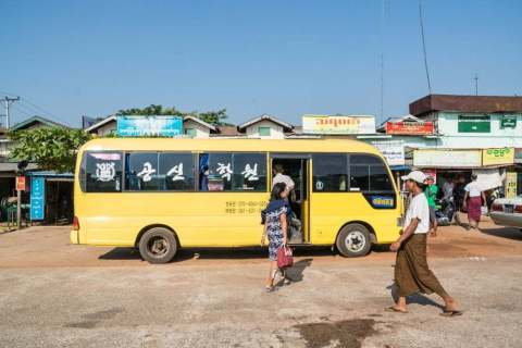 minibus entre bago et kipun birmanie