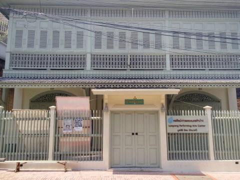 baan boriboon - rue tippawan lampang performing arts center