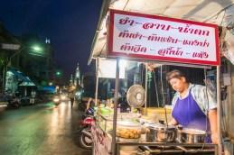phetchaburi de nuit