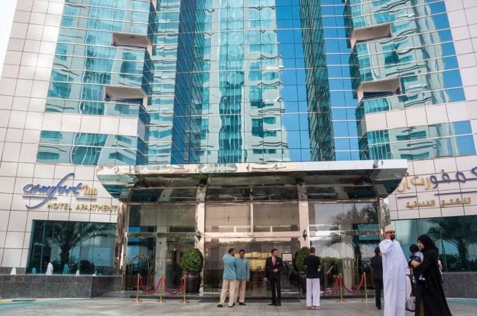 entree-golden-tulip-al-thanyah-hotel-apartment
