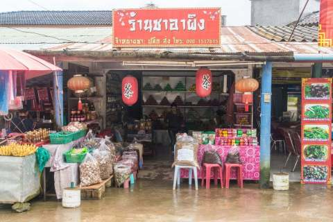 magasin mae salong - thailande
